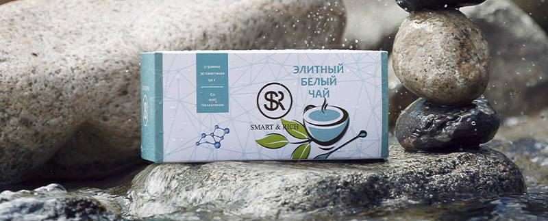 Белый чай с Коллагеном